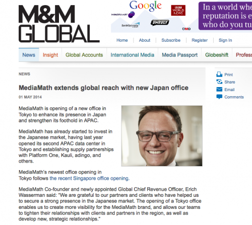 M&M Global article - MediaMath's opening of new Japan office 2014